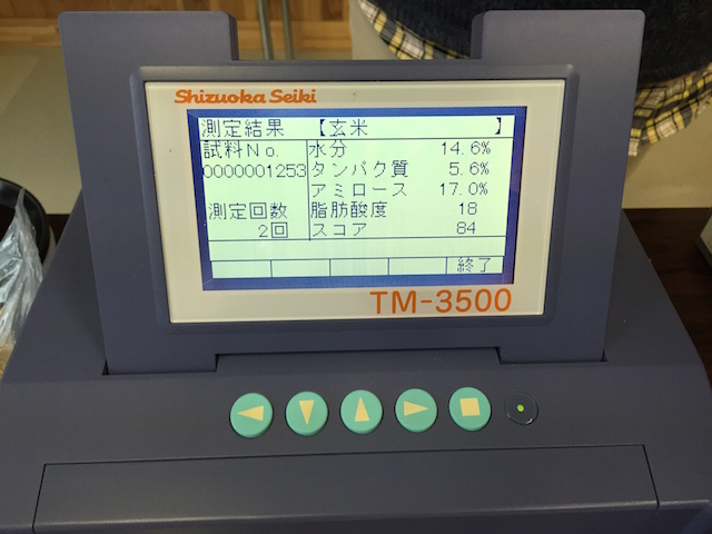 2016-01-14 20 49 09