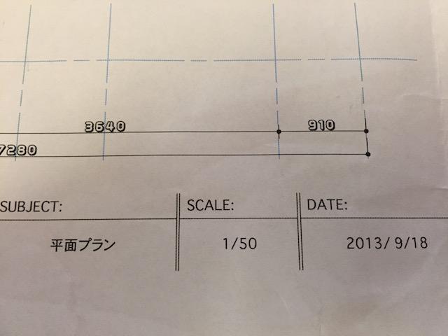 2016-04-06 0 18 56